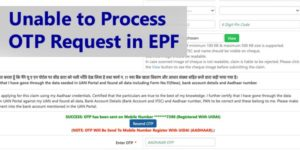 Unable to Process OTP Request EPF