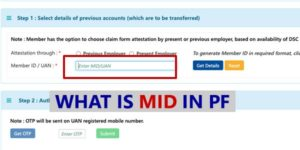 What is MID in PF Transfer Request