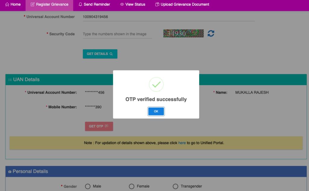 solution invalid otp error in pf grievance portal.