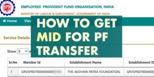 how to get MID for PF transfer online