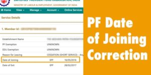 how to change date of joining in epf by employer online