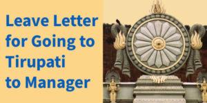 Leave Letter for Going to Tirupati