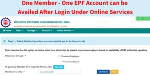 One Member - One EPF Account can be Availed After Login Under Online Services