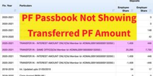 PF Transfer Amount Not Reflecting/ Showing in Passbook