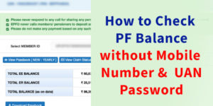 How to Check PF Balance without Registered Mobile Number & UAN Password