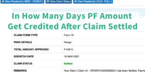 In How Many Days PF Amount Get Credited After Claim Settled