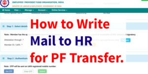 how to write mail to HR for PF transfer process