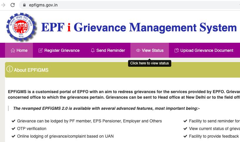 EPF grievance status check online,