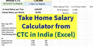 Take Home Salary Calculator India Excel.jpg