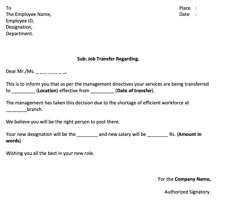 Transfer Letter to Employee from One Location to Another in Word Format