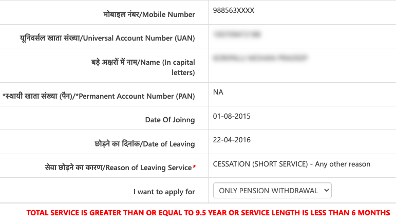 otal service is greater than or equal to 9.5 years of service length is less than 6 months