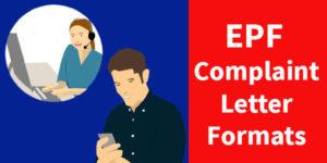 EPF complaint letter format